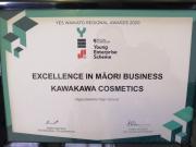 Kawakawa Cosmetics - Award Winners